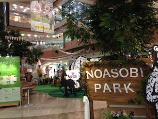 福岡イムズ6月のNOASOBI PARKと花