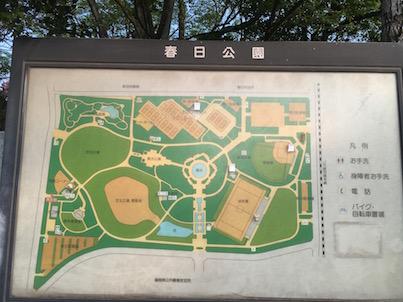 福岡県春日公園の風景:子供広場付近