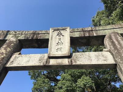 福岡県春日神社の風景と大きな楠と紅葉