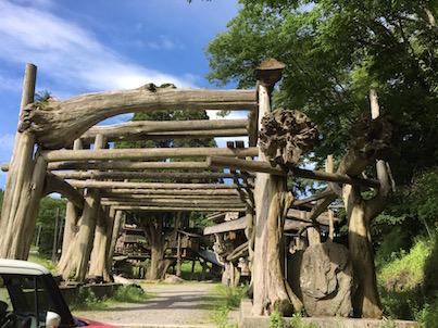 阿蘇の高森の大きなツリーハウス