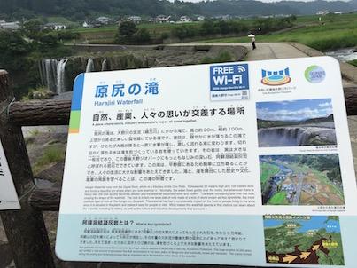 豊後大野市の原尻の滝と水車の風景