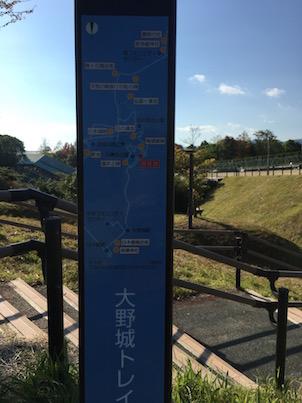 三兼池公園(みかねいけこうえん)の散歩風景と梅頭窯跡
