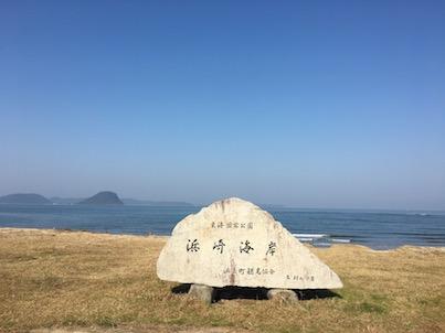 唐津市の浜崎海岸の風景2017年11月27日