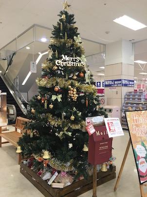 メリークリスマス!イオン日向のクリスマスツリー2017
